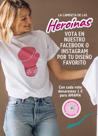 ¡¡Participa en el sorteo de LA CAMISETA DE LAS HEROÍNAS!!