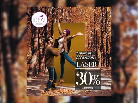 Bono depilación láser 30% descuento